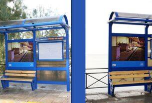 Δήμος Πειραιά: Νέες σύγχρονες στάσεις στο παραλιακό μέτωπο της πόλης