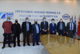 ΟΛΠ: Υπογράφτηκε η Νέα Συλλογική Σύμβαση Εργασίας