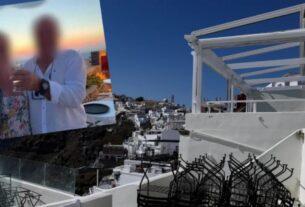 Σαντορίνη: «Τον σκότωσα για 200 ευρώ και τον έκαψα με βότκα»