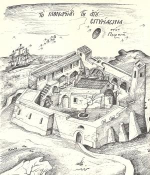 Η Ιστορία της Μονής του Αγίου Σπυρίδωνα στον Πειραιά