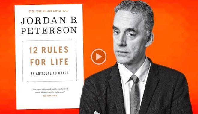 12 Kανόνες για τη ζωή - Ένα αντίδοτο για το χάος