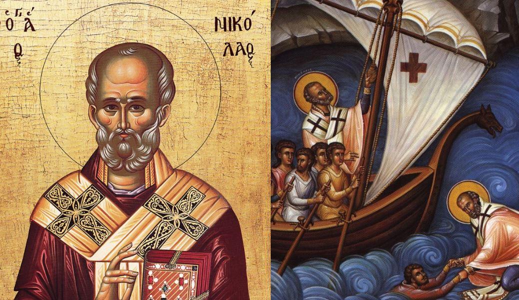 Άγιος Νικόλαος: Γιορτάζει σήμερα 6 Δεκεμβρίου ο προστάτης των Ναυτικών