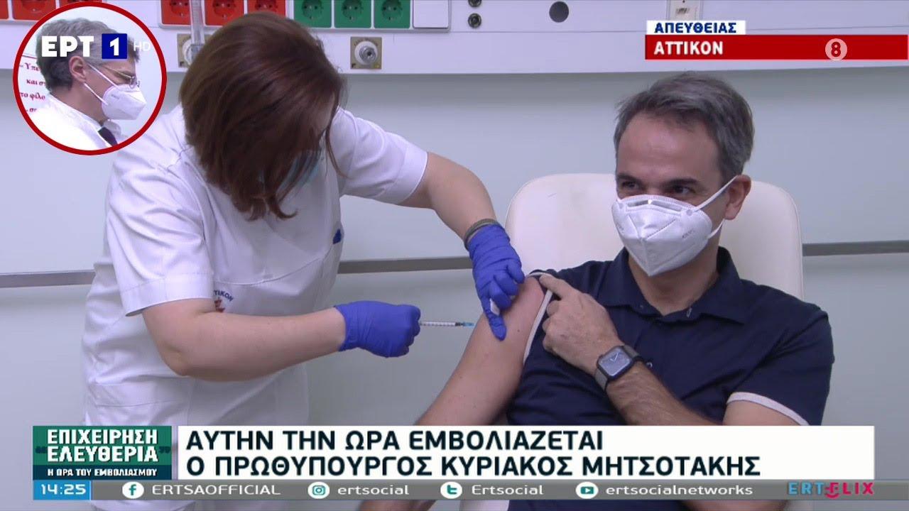 """Απίστευτη δήλωση Μητσοτάκη: """"Το lockdown μπορεί να κρατήσει έξι μήνες ακόμη""""-video"""