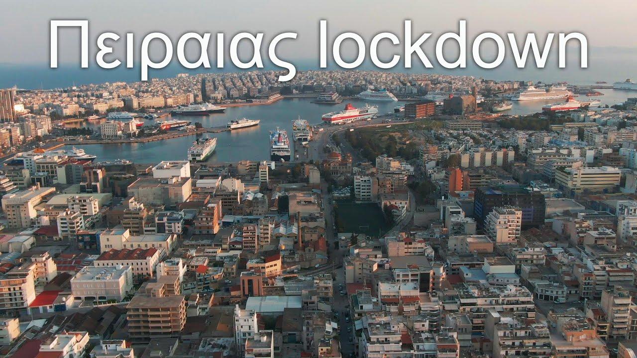ΑΠΟΚΛΕΙΣΤΙΚΟ για άρση lockdown: Αναβάλλεται και προστίθενται 6 μέτρα «βόμβες» έως το Πάσχα (λίστα)