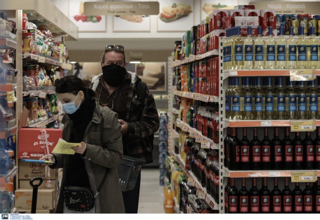 Παραμονή Πρωτοχρονιάς 31/12: Ωράριο σούπερ μάρκετ-Τι ώρα κλείνουν τα μαγαζιά σήμερα