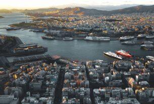 Δήμος Πειραιά: Καθορισμός λειτουργίας των υπηρεσιών για το διάστημα 7 έως 12 Δεκεμβρίου 2020