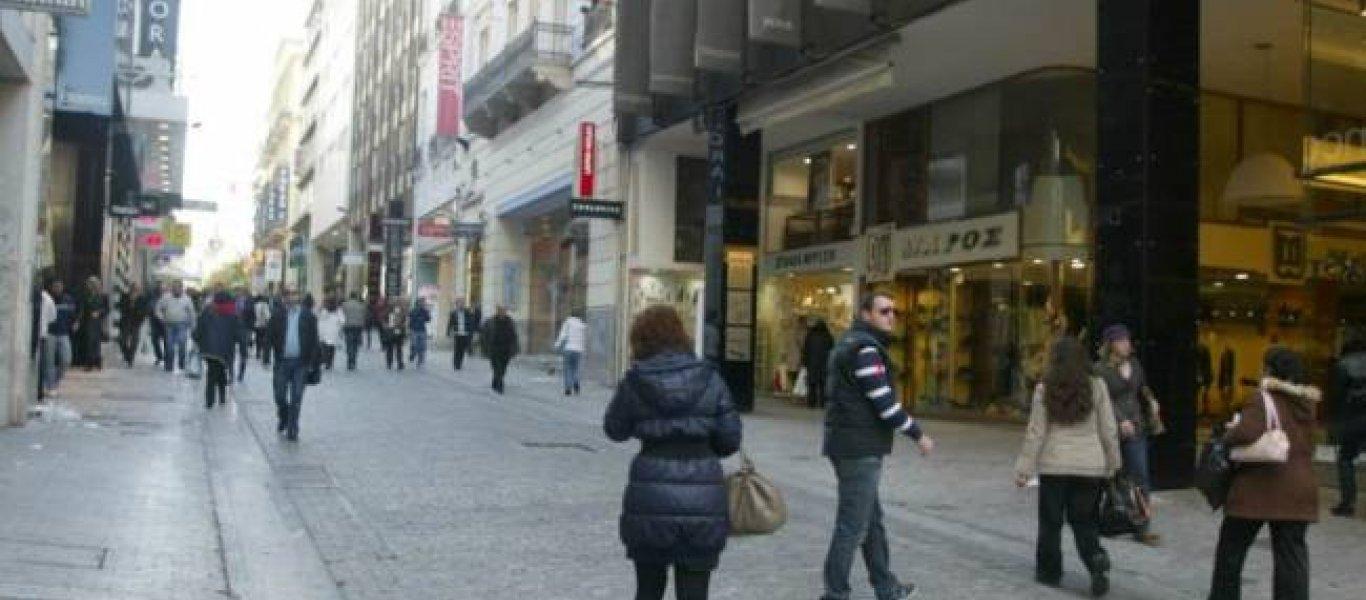 Εμπορικός Σύλλογος Πειραιά: Αποτυχία το click away-Άνοιγμα του λιανεμπορίου με ραντεβού