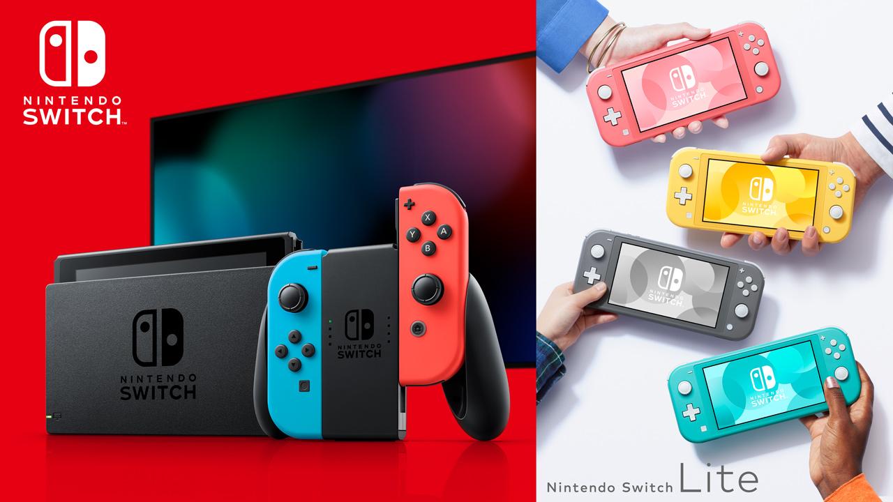 ΕΚΠΟΙΖΩ: Έλεγχος για το «Nintendo Switch» - Γιατί καλεί τους καταναλωτές
