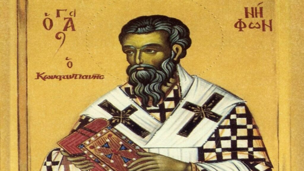 Σήμερα 23/12 γιορτάζει ο Όσιος Νήφων επίσκοπος Κωνσταντιανής