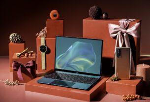 Γιορτή σήμερα 28/12: Ποιοι γιορτάζουν σήμερα 28 Δεκεμβρίου εορτολόγιο Καιρός ΕΜΥ