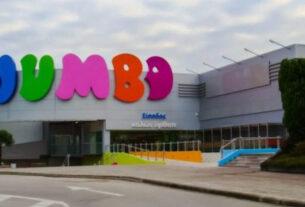 Λιανεμπόριο: Ποια καταστήματα λειτουργούν και πότε – Τι ισχύει με κομμωτήρια, Jumbo και καταστήματα