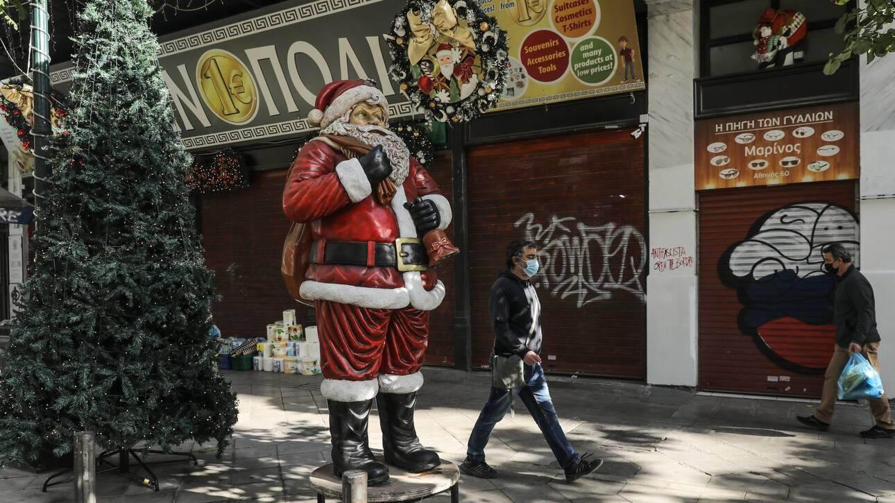Lockdown Χριστούγεννα: Απαγόρευση κυκλοφορίας 11-5 τι θα ισχύσει με σχολεία, εστίαση.(video)
