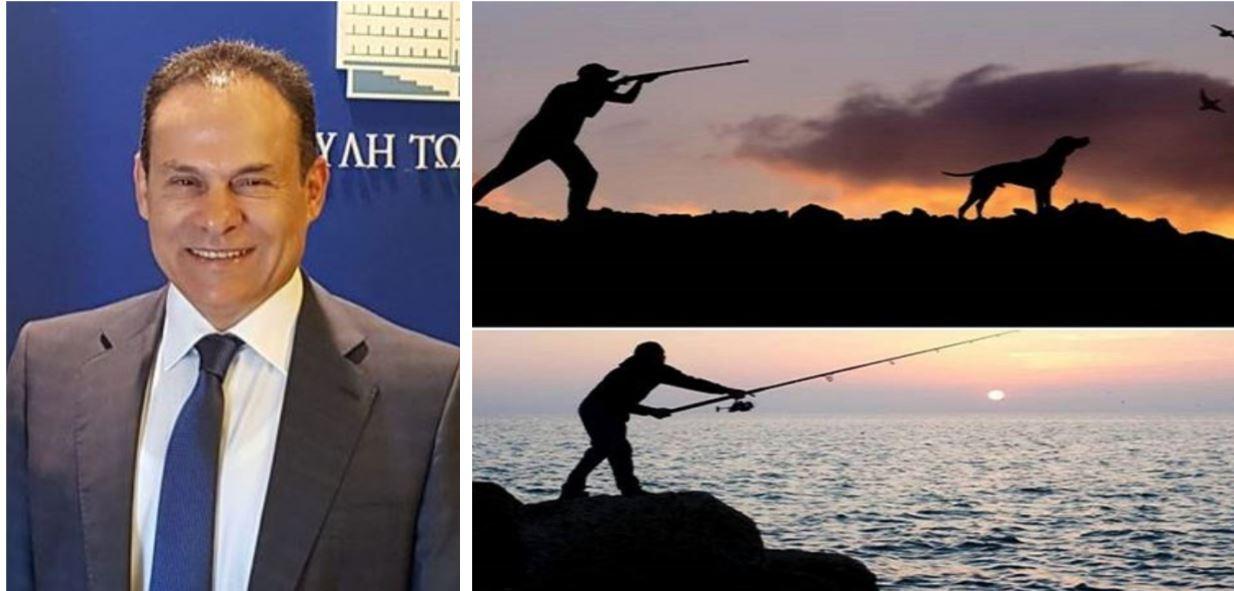 Με ενέργειες του Νίκου Μανωλάκου επιτρέπεται η μετακίνηση για κυνήγι και ψάρεμα!