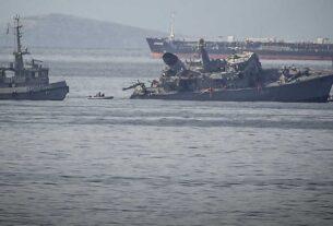 """Ναυτικό ατύχημα """"Καλλιστώ"""": Νέες μαρτυρίες του κυβερνήτη και πληρώματος ρίχνουν φως στην υπόθεση"""