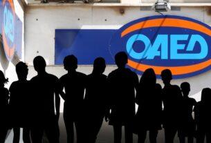 ΟΑΕΔ: Ειδική πλατφόρμα θα δείχνει τις διαθέσιμες θέσεις εργασίας στο κινητό μας