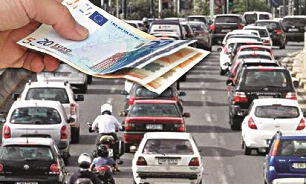 Πανδημία: Δημοσιονομική βόμβα προκαλούν τα χρέη από τα απλήρωτα Τέλη Κυκλοφορίας