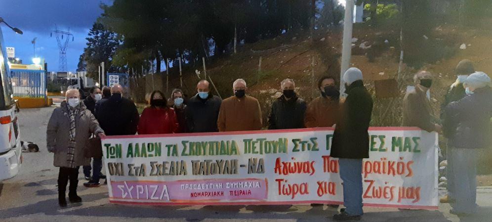 ΣΥΡΙΖΑ ΠΡΟΟΔΕΥΤΙΚΗ ΣΥΜΜΑΧΙΑ: Να μη γίνει η Β Πειραιά ο σκουπιδότοπος της Αττικής