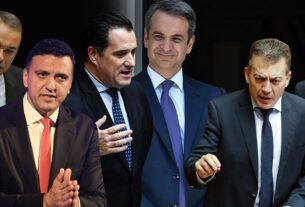 """Κάτω από τη βάση οι """"Άριστοι"""": Απογοητευτική η αξιολόγηση υπουργών και υπουργείων"""