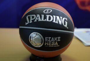 Μπάσκετ: Στο ΟΑΚΑ και με Final 4 η τελική φάση του Κύπελου Ελλάδας