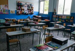 Άνοιγμα σχολείων: Έτσι θα λειτουργήσουν τα Δημοτικά και τα Νηπιαγωγεία την Δευτέρα 11/1