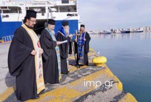 Πειραιάς: Ο Μητροπολίτης κ. Σεραφείμ καθαγίασε τα νερά του μεγάλου λιμανιού