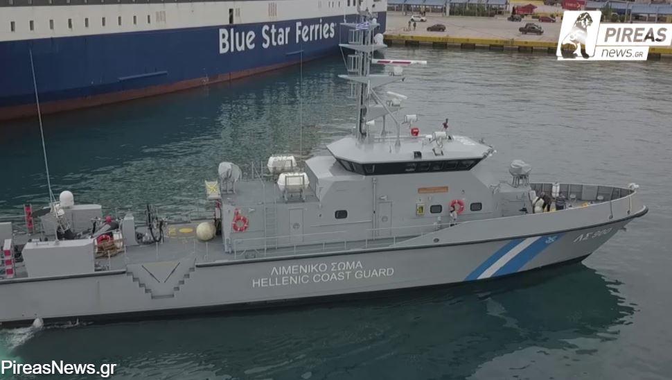 Πειραιάς: Εισαγγελική έρευνα για προμήθεια σκαφών του Λιμενικού Σώματος