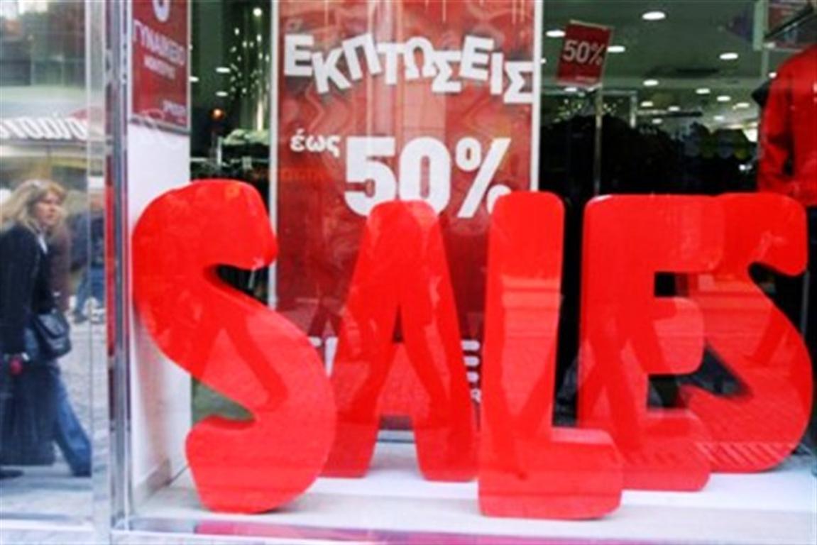 Πειραιάς: Ξεκινούν εκπτώσεις με κλειστά καταστήματα! Απεγνωσμένοι οι έμποροι
