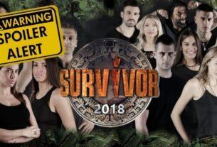 Survivor spoiler 25/1: ΑΝΑΤΡΟΠΗ! Αυτή η ομάδα κερδίζει σήμερα την ασυλία-video