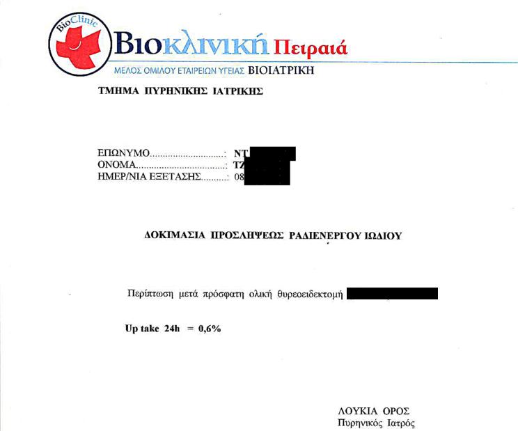 Σταύρος Τσιριγωτάκης, Χειρουργός: Καρκίνος του θυρεοειδούς σε παιδιά και εφήβους