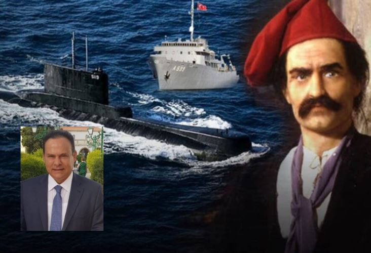 Το ωκεανογραφικό Τσεσμέ, το υποβρύχιο «Πόντος» κι ο Ναυάρχος Κανάρης
