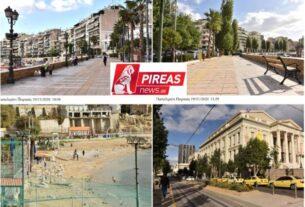 Δείτε τα νέα μέτρα που ισχύουν από το Σάββατο στον Πειραιά και στην Αττική