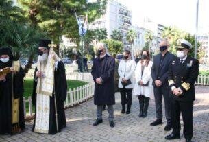 Δήμος Πειραιά: Επιμνημόσυνη δέηση στους ήρωες των Ιμίων