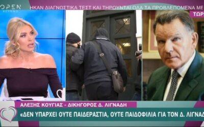 H Κατερίνα Καινούργιου εκθέτει τον Αλέξη Κουγιά όπως δεν τόλμησε κανένας δημοσιογράφος έως τώρα-video