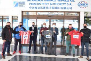 Η ΟΛΠ Α.Ε. στηρίζει τη λειτουργία Αθλητικών Σωματείων του Δήμου Κερατσινίου-Δραπετσώνας