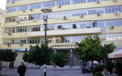 ΙδρύεταιoΑναπτυξιακός Οργανισμός του Δήμου Πειραιά