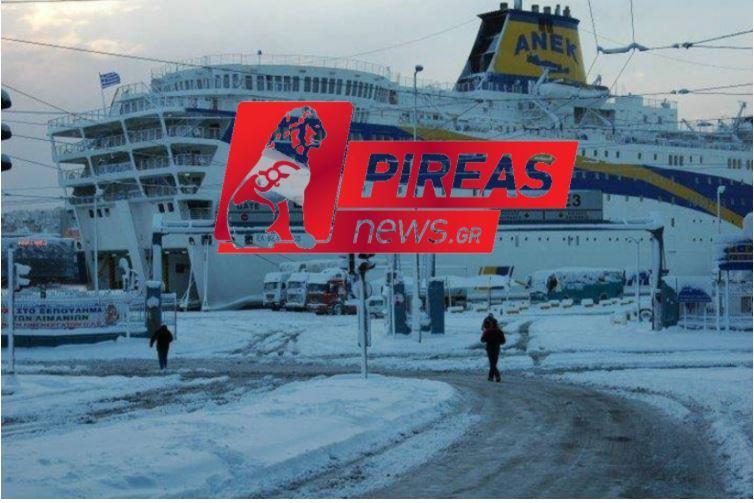 """Κακοκαιρία """"Μήδεια"""": Πυκνές χιονοπτώσεις στον Πειραιά-Έκτακτη ενημέρωση Μαρουσάκη, νέα επιδείνωση το βράδυ!"""
