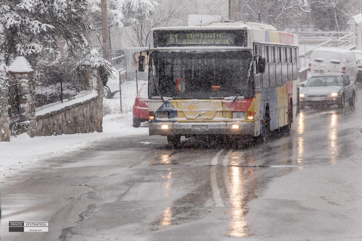 ΟΑΣΑ: Κανονικά εκτελούνται τα δρομολόγια των λεωφορείων στην Αττική