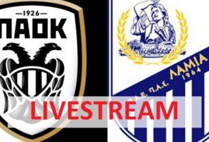 ΠΑΟΚ-ΛΑΜΙΑ LIVE STREAMING 21/02: Εδώ ζωντανά ο αγώνας