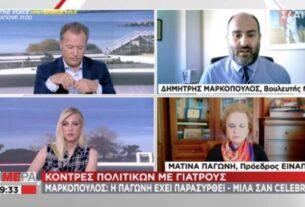"""""""Πόλεμος"""" on air Μαρκόπουλου – Παγώνη: «Μιλάς σαν celebrity» – «Δεν με απασχολεί η άποψή σου»-video"""