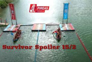 Survivor Spoiler 15/2: Αυτή η ομάδα κερδίζει σήμερα την ασυλία-video