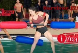 Survivor Spoiler 17/02: Αυτή η ομάδα κερδίζει σήμερα τον αγώνα επάθλου-video