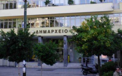 Τρία νέα σύγχρονα σχολικά κτήρια δημιουργούνται στον Δήμο Πειραιά