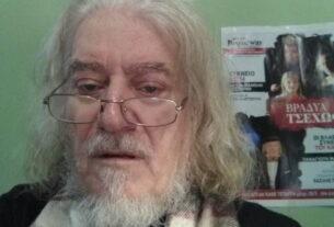 Νεκρός ηθοποιός Παναγιώτης Μαντέλης – Συγκινεί το μήνυμα της κόρης του