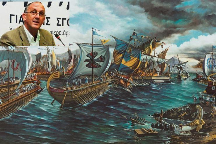 1821 – Ναυμαχία Σαλαμίνας - Χρειαζόμαστε μια νέα Μεγάλη Ιδέα για την πραγματική ανεξαρτησία!