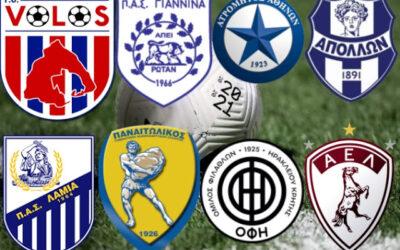 Super League Σέντρα για τα Play Out του πρωταθλήματος