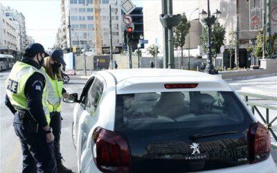 Απαγόρευση Κυκλοφορίας: Crash test το Σαββατοκύριακο για την τήρηση των μέτρων – Από τι θα εξαρτηθεί μια νέα παράταση