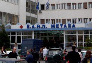 """ΧΑΟΣ στο νοσοκομείο """"Μεταξά"""" του Πειραιά: Θετικοί στον κορωνοϊό 24 εργαζόμενοι – Διασπορά σε ασθενείς"""