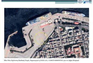 Ένα νέο σύγχρονο Πάρκο με Πρότυπη Παιδική Χαρά και ποδηλατόδρομο στον Δήμο Πειραιά