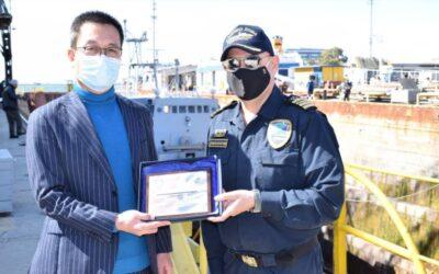 Η Ελληνική Ακτοφυλακή ευχαριστεί την ΟΛΠ Α.Ε για τον δεξαμενισμό του περιπολικού «ΑΓΙΟΣ ΕΥΣΤΡΑΤΙΟΣ»