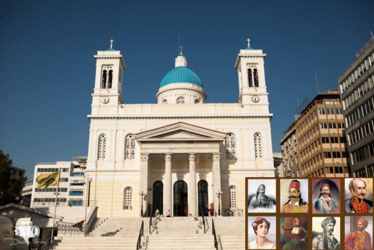 Η Ενοριακή Επιτροπή Νεότητος του Ιερού Ναού Αγίου Νικολάου Πειραιώς τιμά τους Ήρωες του 1821